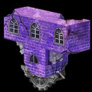 紫の建材・幻影