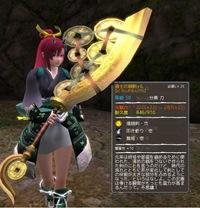 道士の銭剣