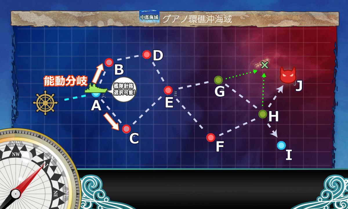 map2nd6-3.jpg