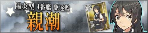 2016_award_new3.png