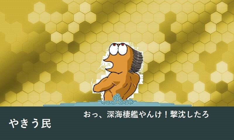 2_bg_gold.jpg