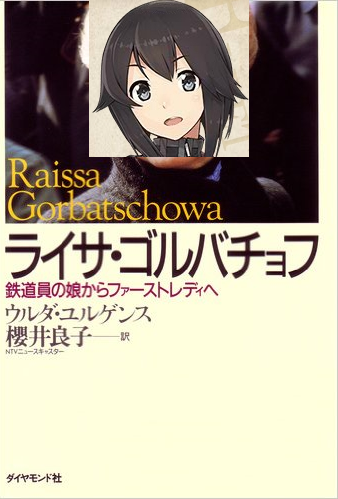 CHIkEso.png