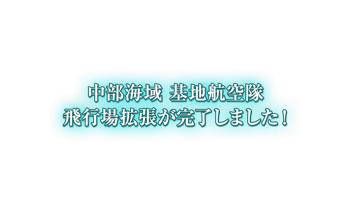 kancolle_20200418-215433653.jpg