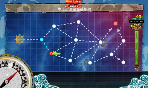 kancolle_20161120-002040572.png