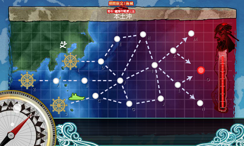 kancolle_20161121-020043449.png