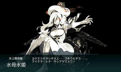 kancolle_20161122-150458900.png