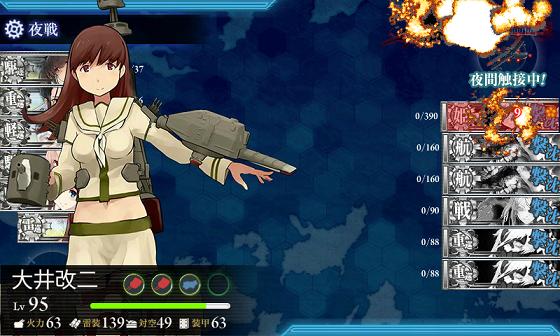 kancolle_20161122-183900240.png