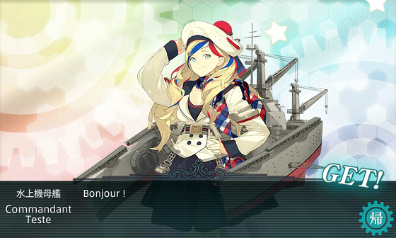 kancolle_20161122-184031290.png