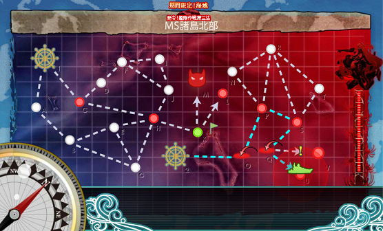 kancolle_20161123-021214558.png