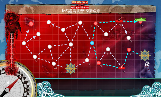 kancolle_20161123-162352232_0.png