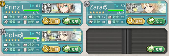 kancolle_20170210-180308279.png