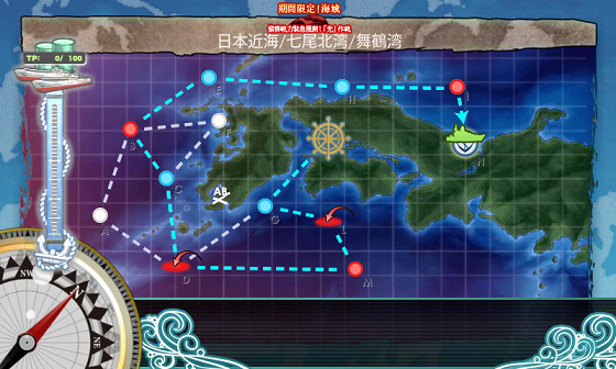 kancolle_20170214-015805553.png