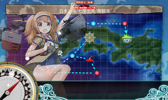 kancolle_20170214-015809057.png