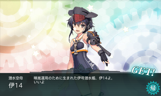 kancolle_20170217-193720658.png