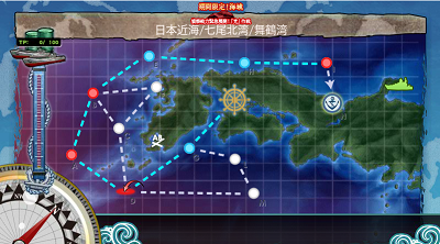kancolle_20170211-224818296.png