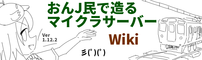 Wikiヘッダ.png