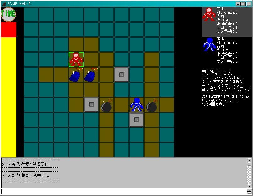 bman001.jpg