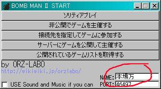 bman002.jpg