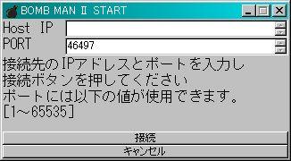 bman004.jpg