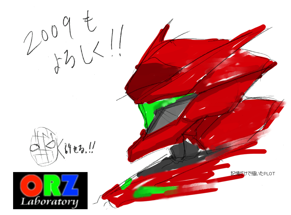 orz2009.png