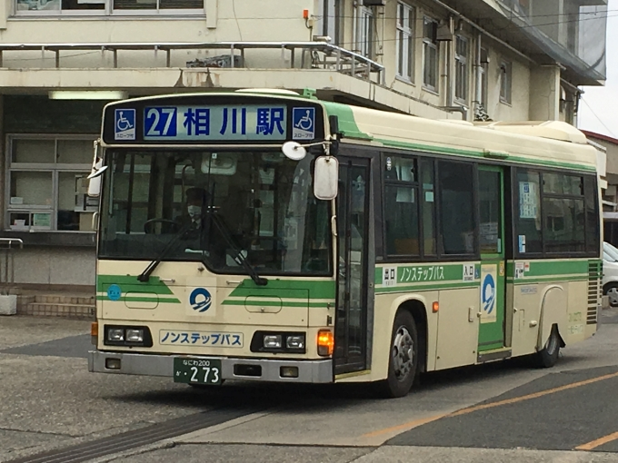 大阪 シティ バス