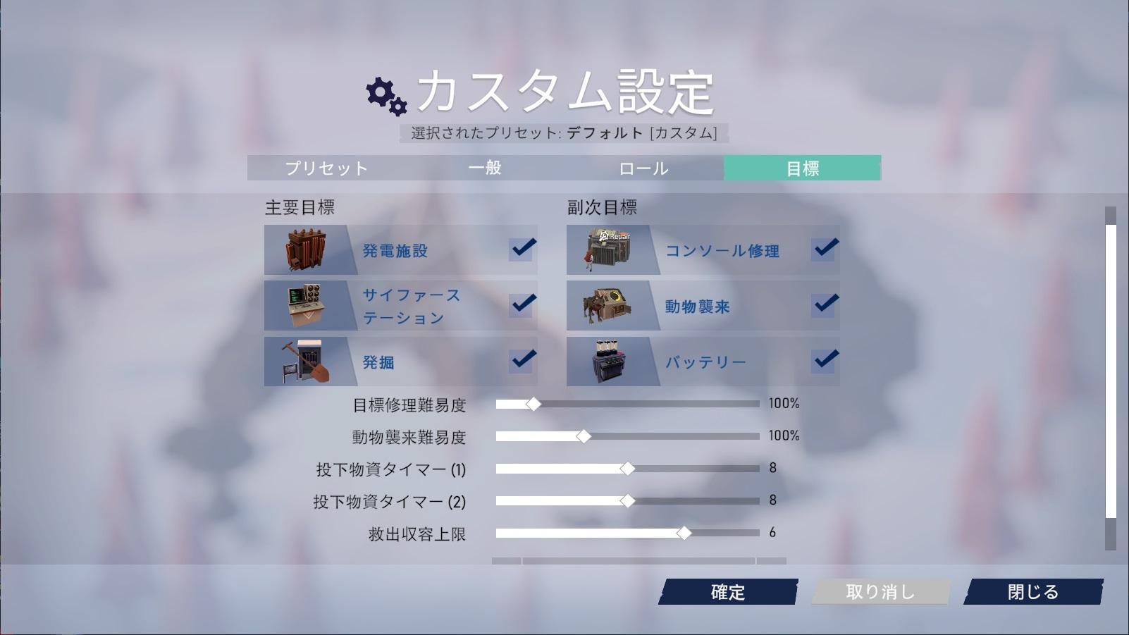 11_custom_3.jpg