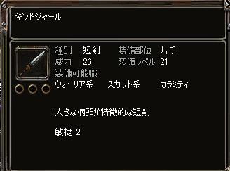 キンドジャールs3.JPG