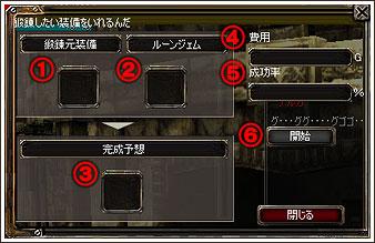 guide_img_15.jpg