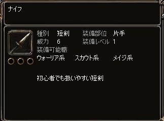ナイフs3.JPG