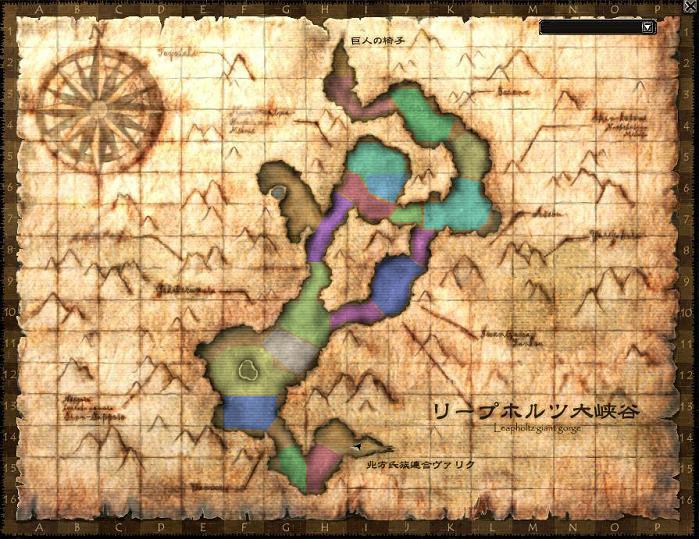 リープホルツ大峡谷分布図.jpg
