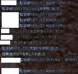フォーチャーs1証明SS.jpg