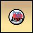 PRAY FOR JAPANバッジ.JPG