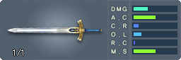 約束された勝利の剣