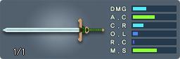 雌雄一対の剣