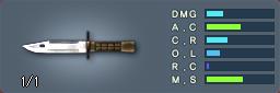 CU-BK9