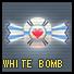 ホワイトボム.png