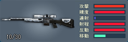 spec_FR-F2_silver.png
