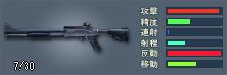 FN-TPS