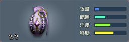 ほむらのM26手榴弾