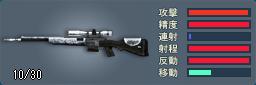 FR-F2(シルバー)