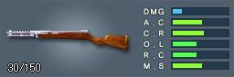 100式機関短銃(シルバー)