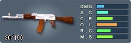 AK74(シルバー)