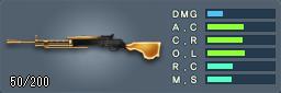 DP28(ゴールド)
