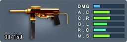 M3 GREASEGUN(ゴールド)