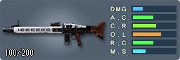 MG42(シルバー)