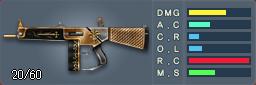 AA-12(クロスソード)