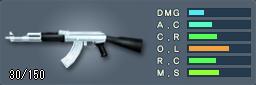 AK-47(シルバー)