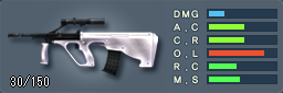 AUG_Silver_New.png