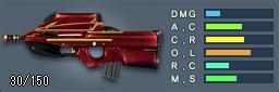 FN F2000(レッドウォーリアー)