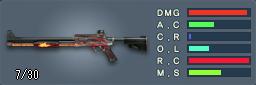 FN-TPS(DragonII)